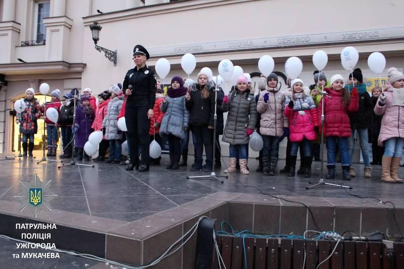 В Ужгороді відсвяткували першу річницю Управління патрульної поліції