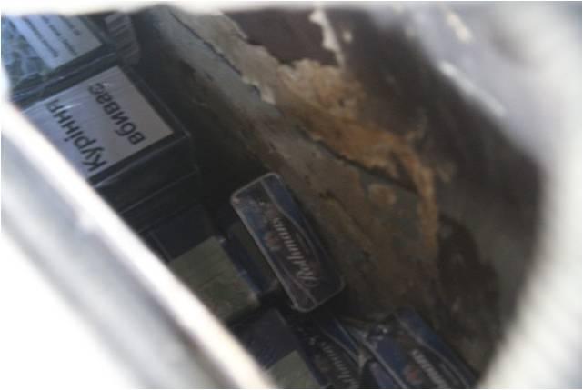 На Берегівщині затримали контрабандиста з 230-ма пачками сигарет