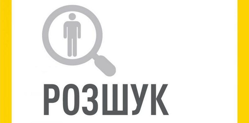 rozshuk-900x444